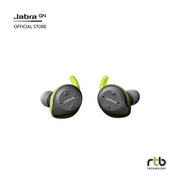 Jabra หูฟังบลูทูธออกกำลังกาย รุ่น Elite Sport 4.5