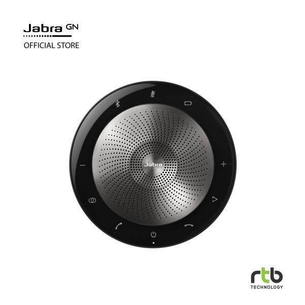 ลำโพง Jabra Speak 710 MS+