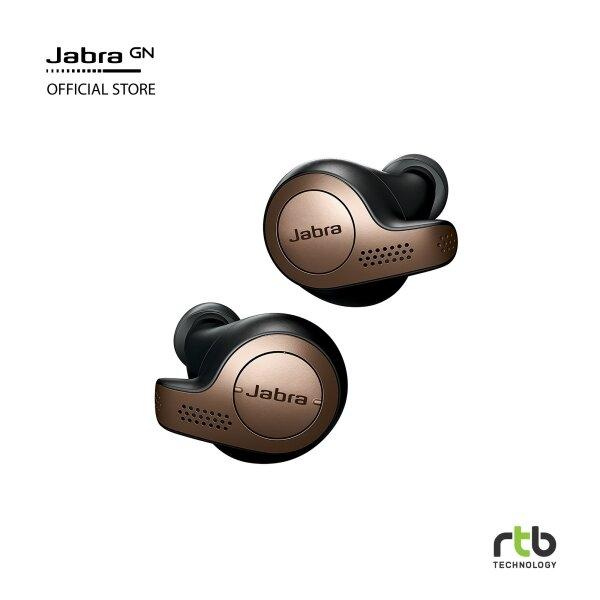 Jabra Elite 65T- Cooper Black