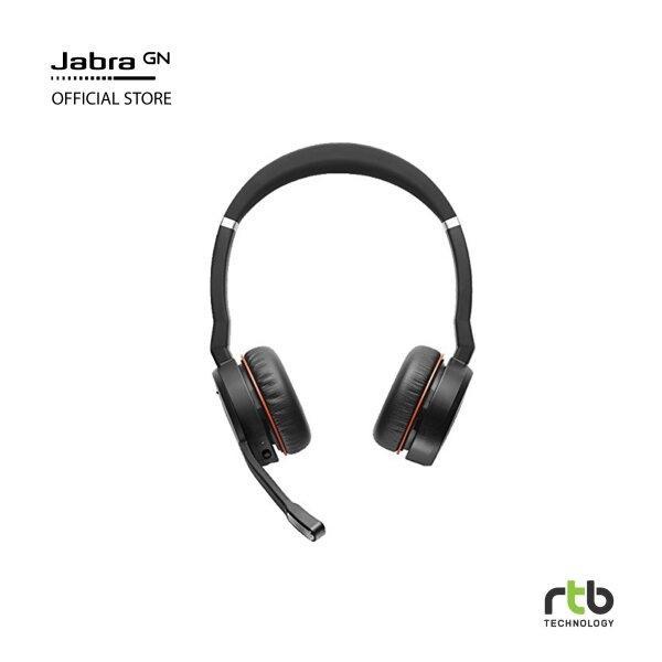 Jabra Evolve 75MS