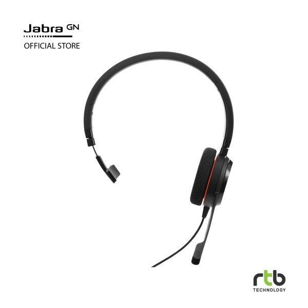 หูฟัง Jabra Call Center รุ่น Evolve 20 UC Stereo