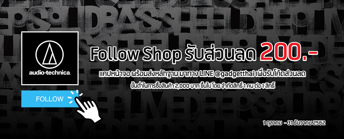Follow Shop