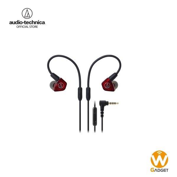 Audio-Technica หูฟัง รุ่น ATH-LS200iS
