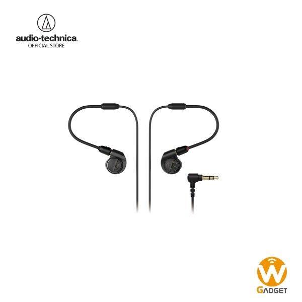 Audio-Technica หูฟัง รุ่น ATH-E40