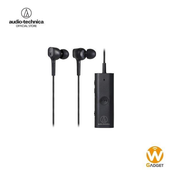 Audio-Technica หูฟังบลูทูธ รุ่น ATH-ANC100BT
