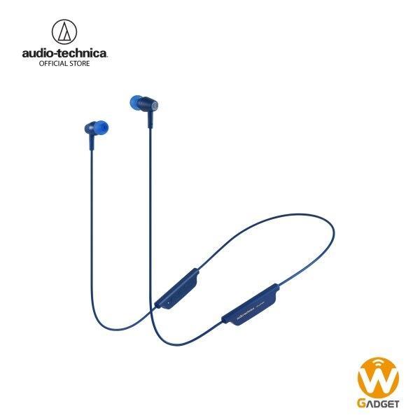 Audio-Technica หูฟังบลูทูธ รุ่น ATH-CLR100BT