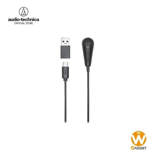 Audio-Technica ไมโครโฟน รุ่น ATR4650-USB Microphone