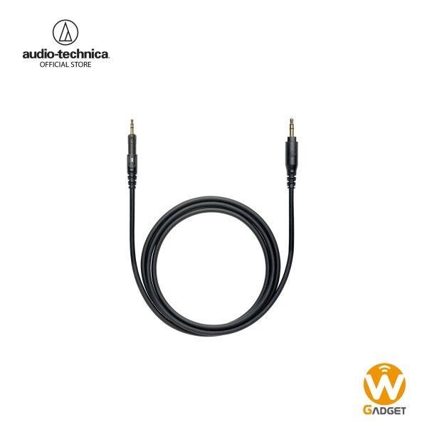 Audio-Technica หูฟัง รุ่น ATH-M50x