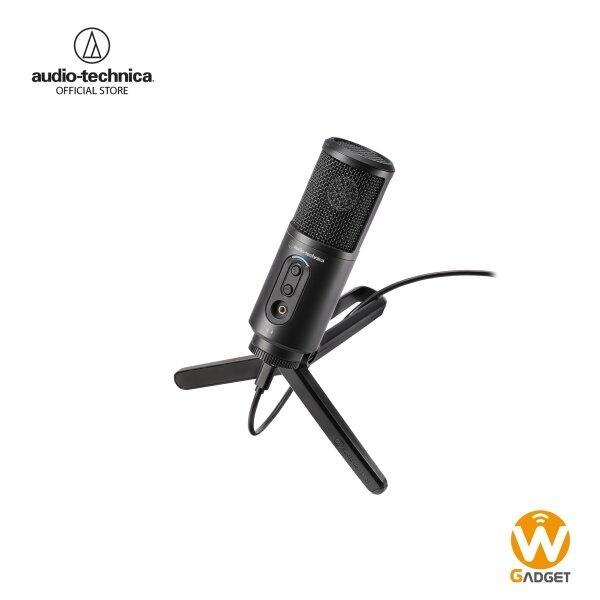 Audio-Technica ไมโครโฟน รุ่น ATR2500X - USB Microphone