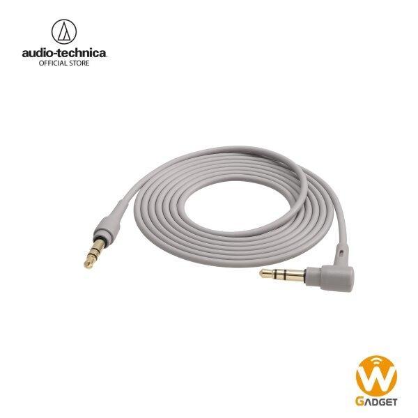Audio-Technica หูฟังบลูทูธ ATH-SR50BT