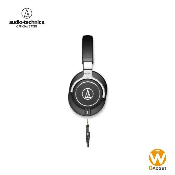 Audio-Technica หูฟัง รุ่น ATH-M70x