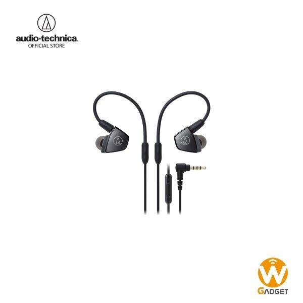 Audio-Technica หูฟัง รุ่น ATH-LS300IS