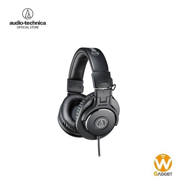 Audio-Technica หูฟัง รุ่น ATH-M30X