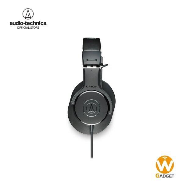 Audio-Technica หูฟัง รุ่น ATH-M20X