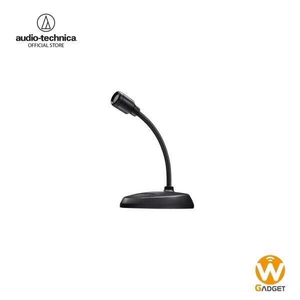 Audio-Technica Microphone ไมโครโฟน รุ่น ATGM1 USB
