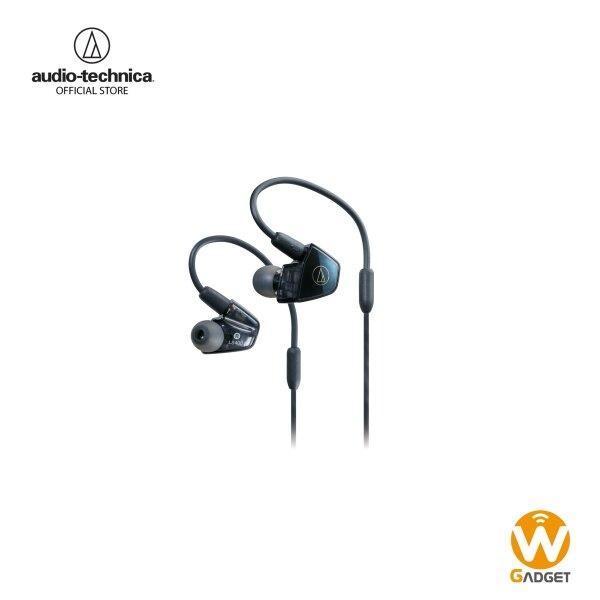 Audio-Technica หูฟัง รุ่น ATH-LS400iS