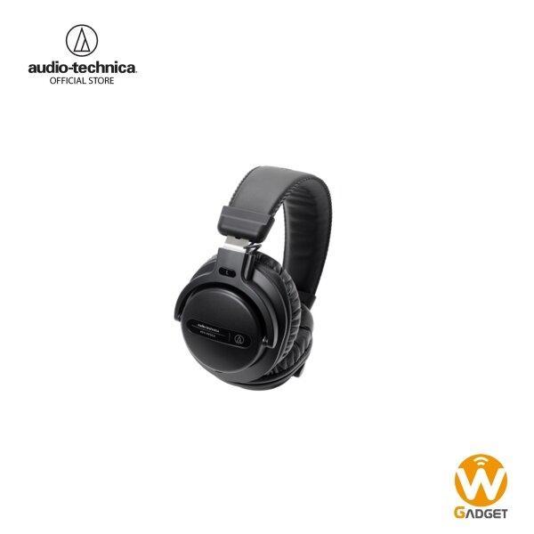 Audio-Technica หูฟัง รุ่น ATH-PRO5X