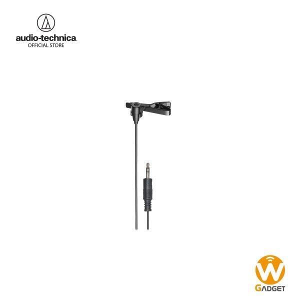 Audio-Technica ไมโครโฟน รุ่น ATR3350XIS Omnidirectional Lavalier Microphone
