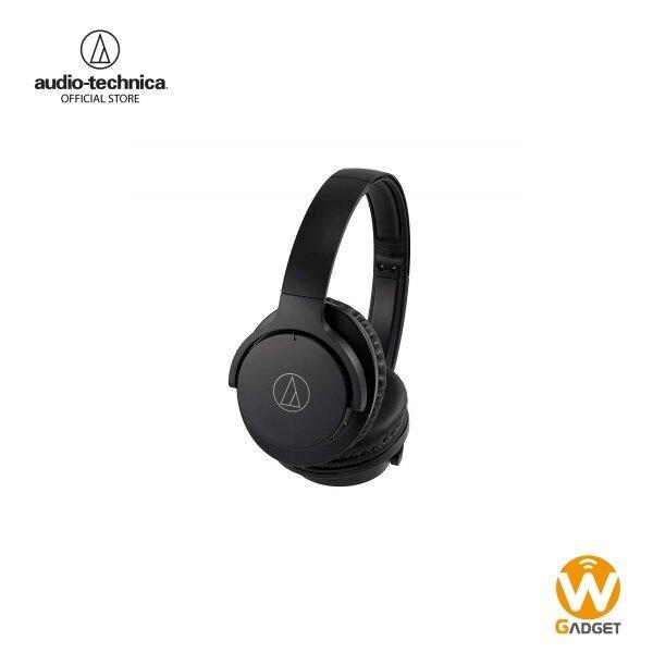 Audio-Technica หูฟังบลูทูธ รุ่น ATH-ANC500BT