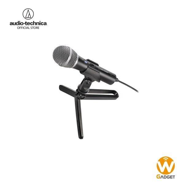 Audio-Technica ไมโครโฟน รุ่น ATR2100X-USB Microphone