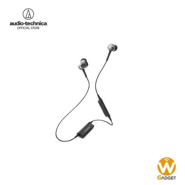 Audio-Technica หูฟังบลูทูธ รุ่น ATH-CKR75BT