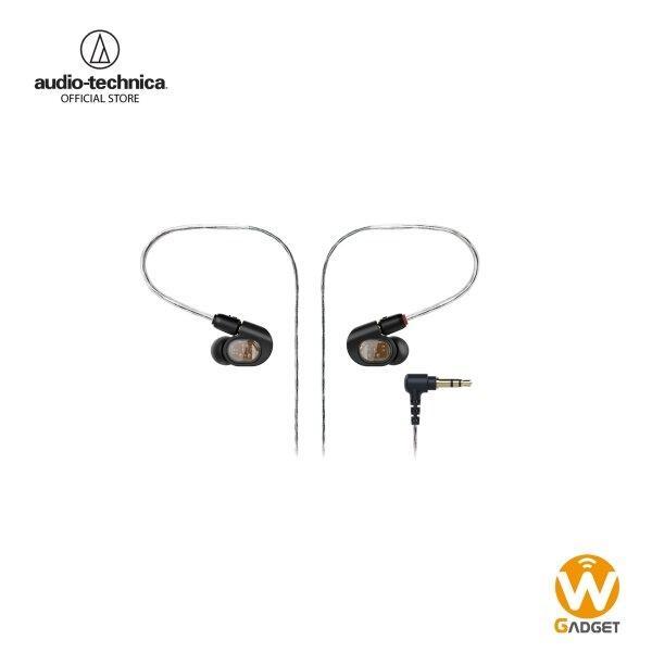 Audio-Technica หูฟัง รุ่น ATH-E70