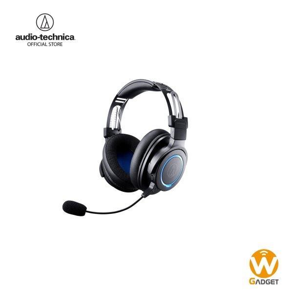 Audio-Technica หูฟังเกมส์ รุ่น ATH-G1WL Premium Wireless Gaming Headset