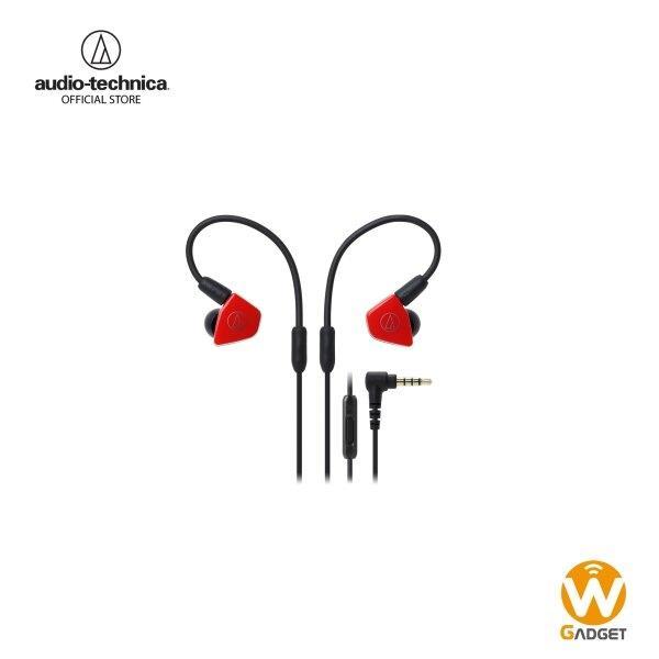 Audio-Technica หูฟัง รุ่น ATH-LS50iS