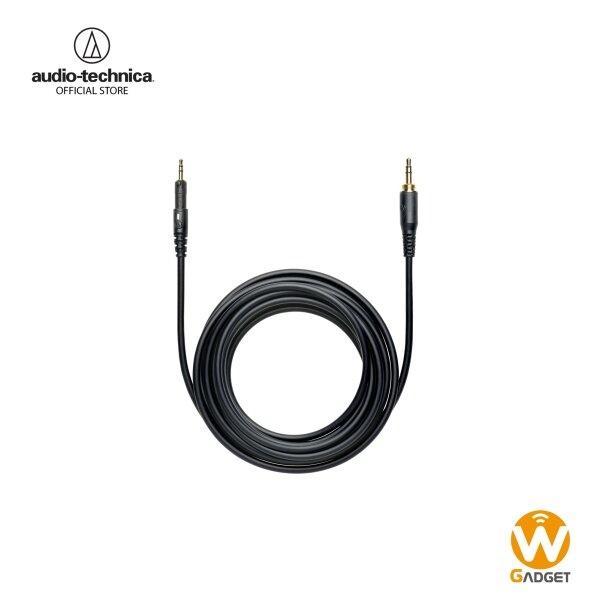 Audio-Technica  หูฟัง รุ่น ATH-M40X