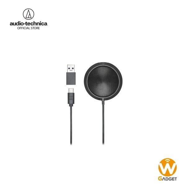 Audio-Technica Microphone ไมโครโฟน รุ่น ATR4697