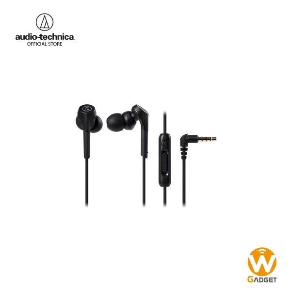 Audio-Technica หูฟัง รุ่น ATH-CKS550XIS