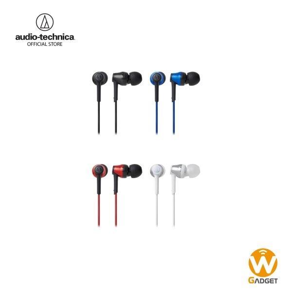 Audio-Technica หูฟังบลูทูธ รุ่น ATH-CKR35BT