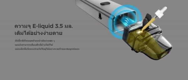 F [บุหรี่ไฟฟ้าPOD] FreeMax Onnix 20W Pod Kit 1100mAh [แท้]
