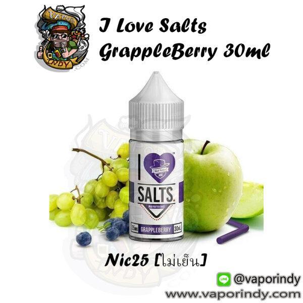 ** I Love Salts - GrappleBerry 30ml Nic25 [ไม่เย็น][น้ำยา POD Salt Nic USA]