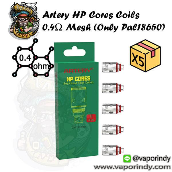 ** Artery HP Cores Coils - 0.4Ω Mesh (Only Pal18650) [1กล่อง5ชิ้น]