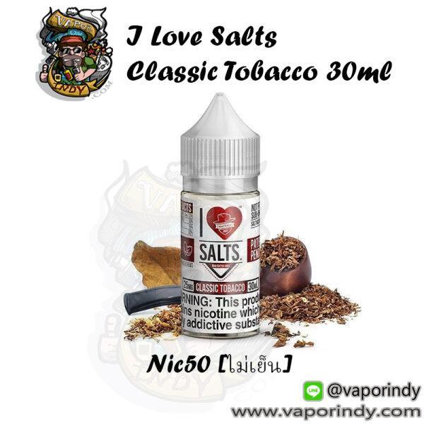 ** I Love Salts - Classic Tobacco 30ml Nic50 [ไม่เย็น][น้ำยา POD Salt Nic USA]