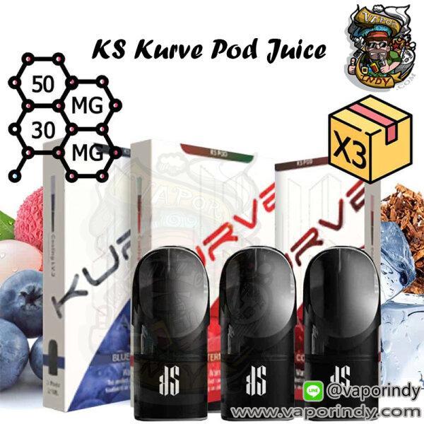 * KS Kurve Pod Juice [หัวพอดพร้อมน้ำยา][1กล่อง3ชิ้น]