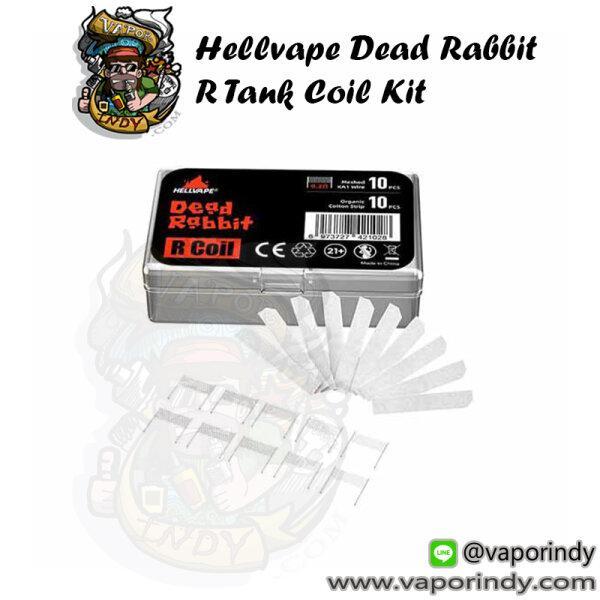 * Hellvape Dead Rabbit R Tank Coil Kit
