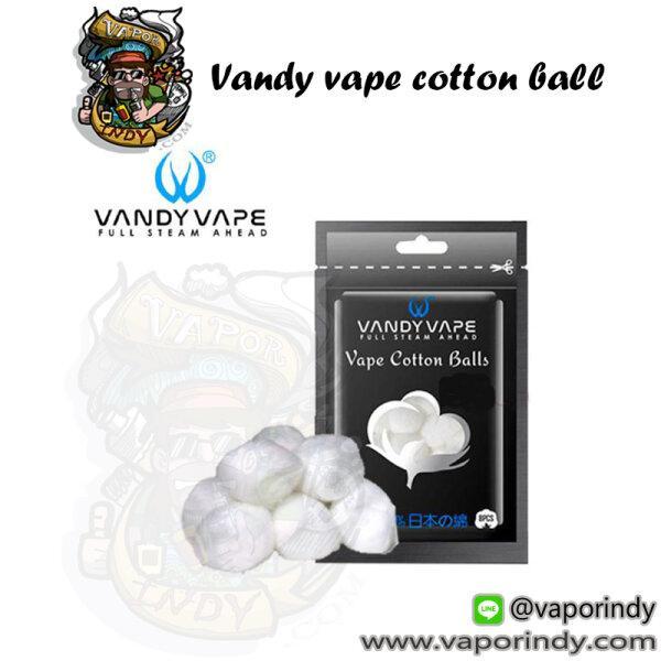 * Vandy vape cotton ball [สำลี]