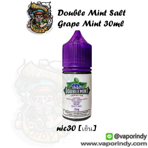 * Double Mint Salt - Grape Mint 30ml nic30 [เย็น][น้ำยาบุหรี่ไฟฟ้า]
