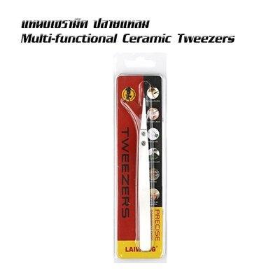 F แหนบเซรามิค ปลายแหลม Multi-functional Ceramic Tweezers
