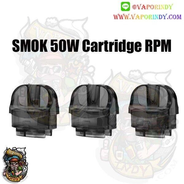 * SMOK 50W Cartridge RPM [1กล่อง3ชิ้น]