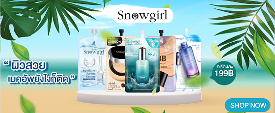 All product