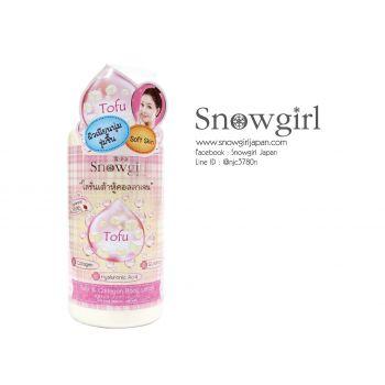 Snowgirl Tofu &Collagen; Body Lotion