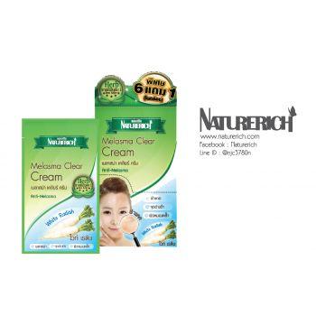 Naturerich Melasma Clear Cream