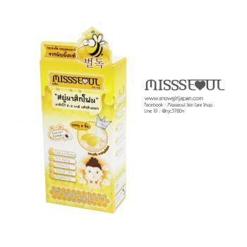 Missseoul Bee Venom Facial Soap