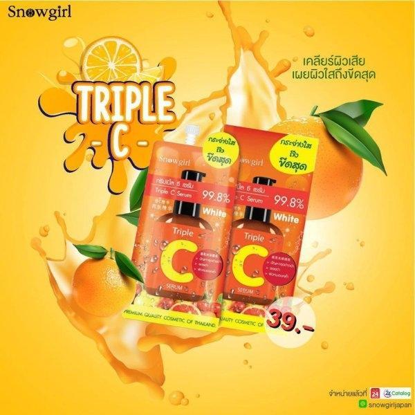 Tripple C Serum