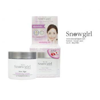 Snowgirl Snow Algae Whitening Cream
