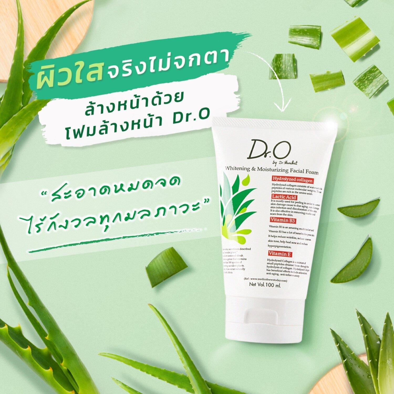 Dr.O Whitening & Moisturizing Facial Foam