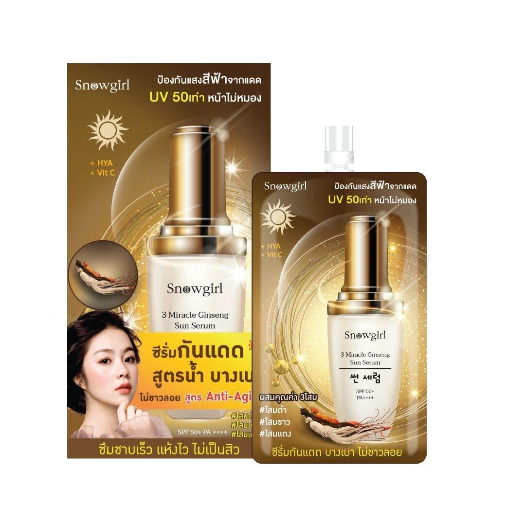 Snowgirl 3 Miracle Ginseng Sun Serum